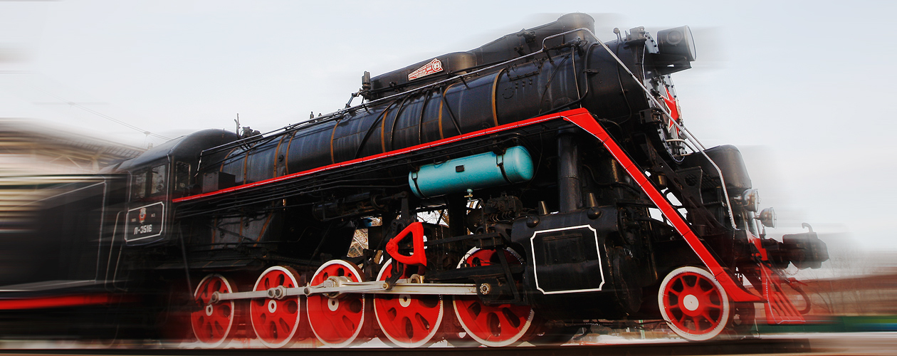 L-3516 Locomotive