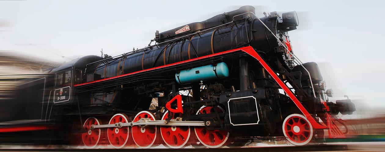 L-3516 Locomotive