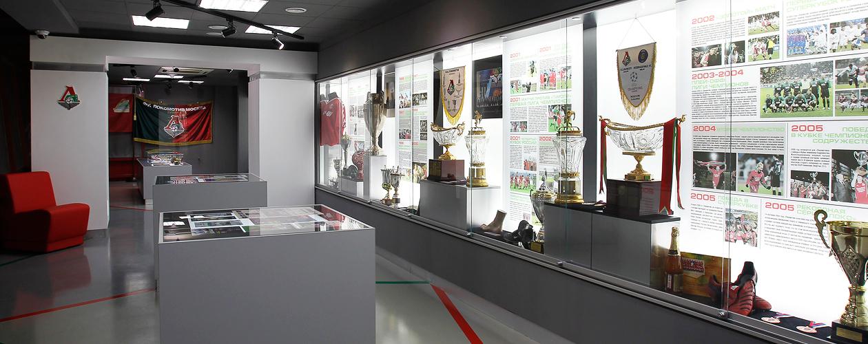 Клубный музей