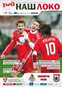 FC Lokomotiv – Rubin