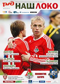 FC Lokomotiv – Saturn