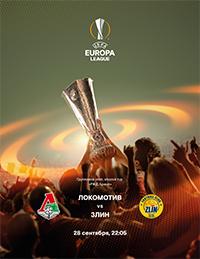 FC Lokomotiv – FC Fastav Zlin