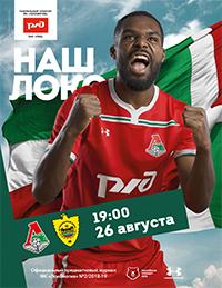 FC Lokomotiv – Anzhi