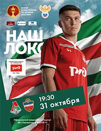FC Lokomotiv – Yenisey