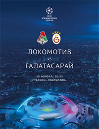 FC Lokomotiv – Galatasaray