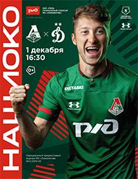 FC Lokomotiv – Dynamo