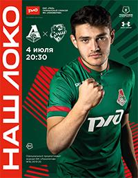 FC Lokomotiv – Sochi