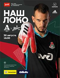 FC Lokomotiv – Zenit