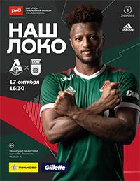 Lokomotiv – Ufa