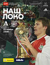 Lokomotiv – Arsenal
