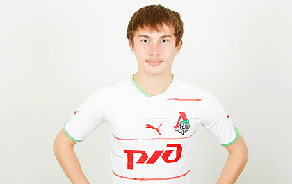 ЛИПИН Виктор Владиславович