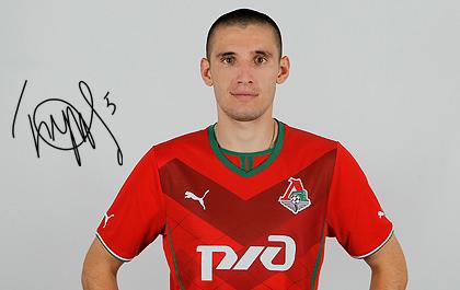 BURLAK Taras Aleksandrovich