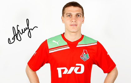 МАРЕНИЧ Александр Игоревич