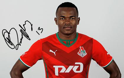 ОБИННА Виктор Нсофор