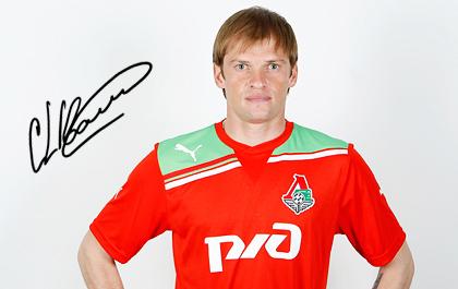 IVANOV Stanislav Vyacheslavovich