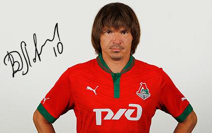 ЛОСЬКОВ Дмитрий Вячеславович