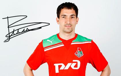 ILIC Branko