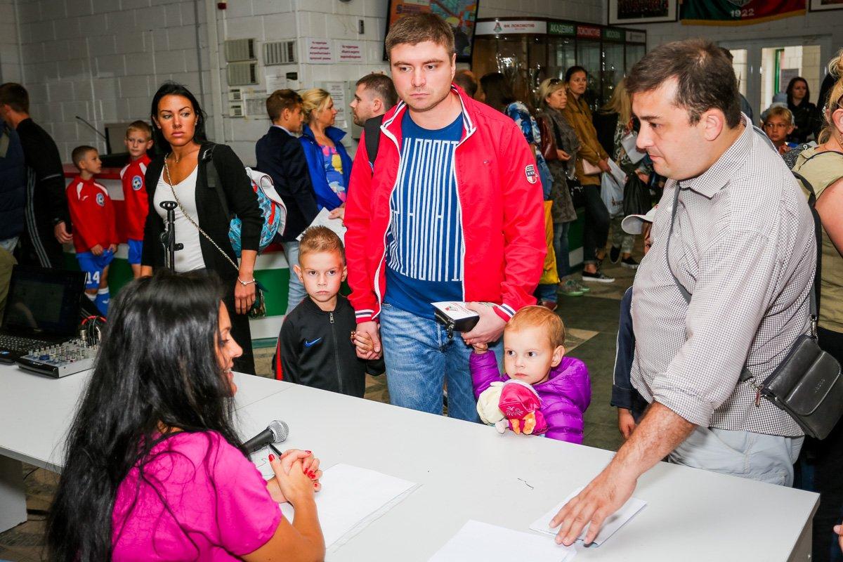 Набор в Академию «Локомотива»