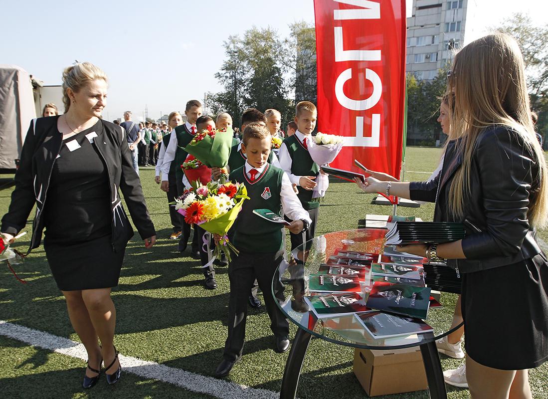 Школа ФК «Локомотив» вновь открыта