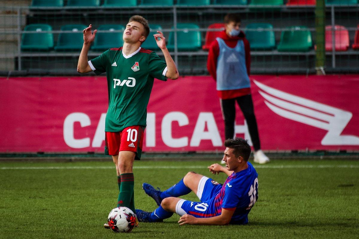 ЮФЛ. «Локомотив» - ЦСКА