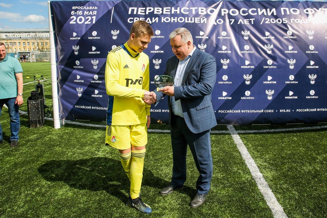 «Локомотив» U16 - серебряный призер Первенства России!