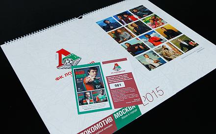 Купи «Наш «Локо» - выиграй календарь на 2015 год!