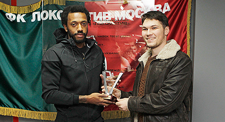 Manuel Fernandes Awarded Player Of The Month Prize