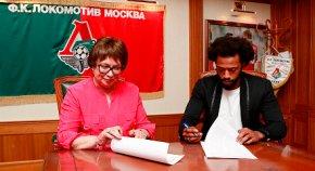 Мануэл Фернандеш – в «Локомотиве»!