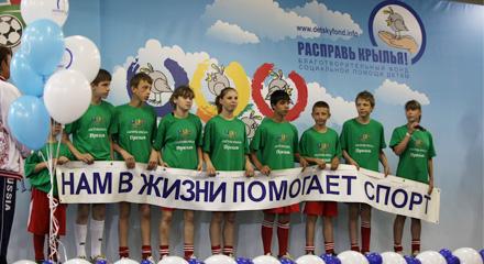 Спартакиада на «Локомотиве»
