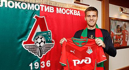 Арсений Логашов возвращается в «Локомотив»