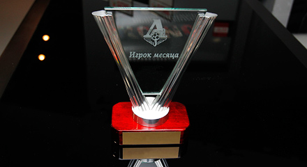 «Локомотив». Игрок апреля