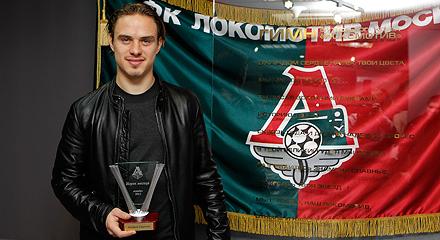 Ещенко наградили призом «Игрок месяца»