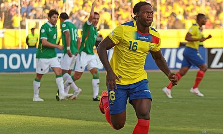 Фелипе Кайседо принес победу Эквадору