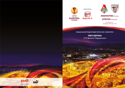 ¡El programa del partido Lokomotiv – Athletic en español!