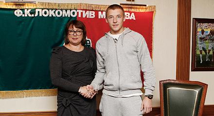 Максим Григорьев стал игроком «Локомотива»