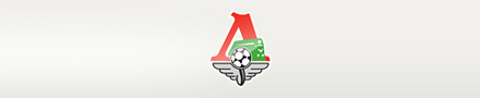 Statement for visitors of English version of the official web site FC Lokomotiv