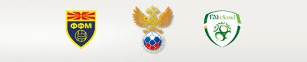 Продажа билетов на матч с Македонией завершена