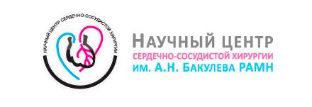Сдача крови на стадионе «Локомотив»
