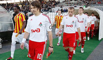 Угадай состав на матч с «Ростовом»!