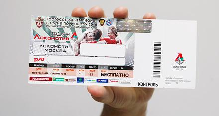 «Локомотив» - «Сибирь». Итоги опроса