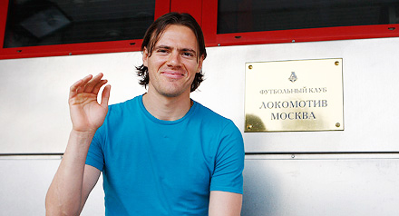 Томислав Дуймович перешел в «Динамо»