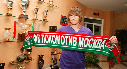 Первая тренировка Лоськова. Фото