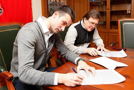 Криворучко стал игроком «Локомотива»
