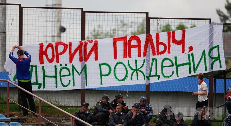 «Спартак-Нальчик» - «Локомотив» 1:1