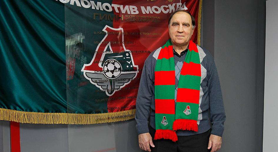 Вячеслав Клыков: «С игроков «Локо» спрашиваю строго» (+видео)