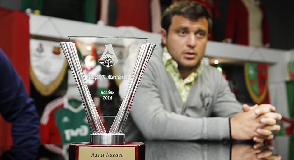 Алан Касаев: «Мы не имеем права думать о местах ниже первого»