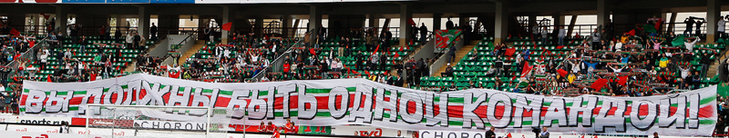 «Локомотив» - ЦСКА  1:0