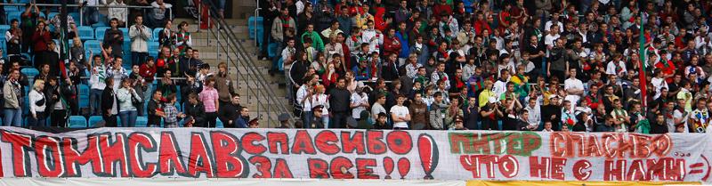 «Динамо» - «Локомотив»  3:0