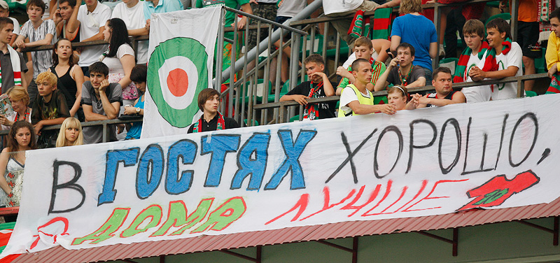 «Локомотив» - «Ростов»  0:1