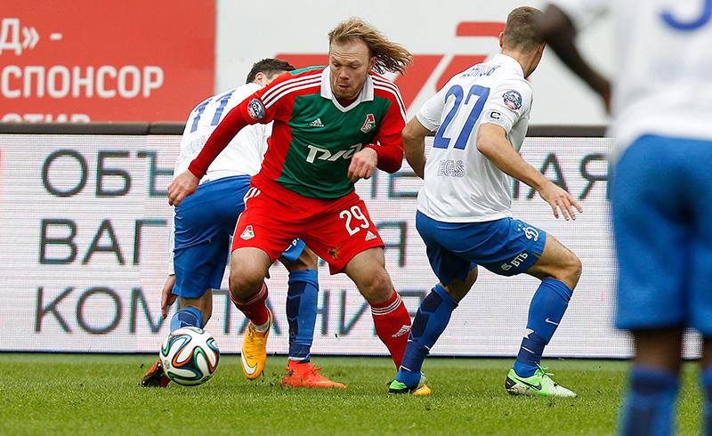 Vitaliy Denisov To Take Part In Asian Cup